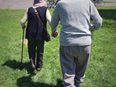 超高齢社会と人口減少問題の日本に必要なこと