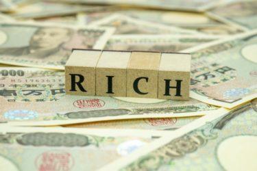 ミニマムに暮らして裕福になる!